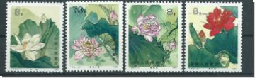 China- Lotosblumen    (2309)