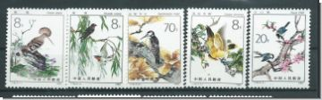 China- Vögel 1982    (2310)